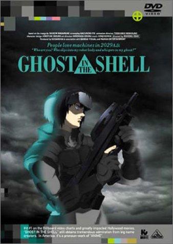 映画『GHOST IN THE SHELL 攻殻機動隊』ネタバレ感想 アニメ版 | 人生半降りブログ
